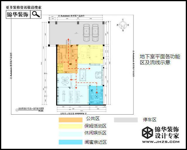 高科荣境e户型506平米-装修设计方案-南京锦华装饰