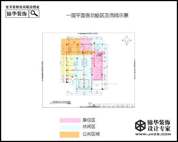 > 户型解析 > 高科荣境e户型506平米 设计说明:   地下室平面布局上的