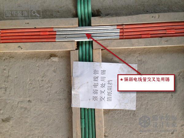 电路工程施工流程解说