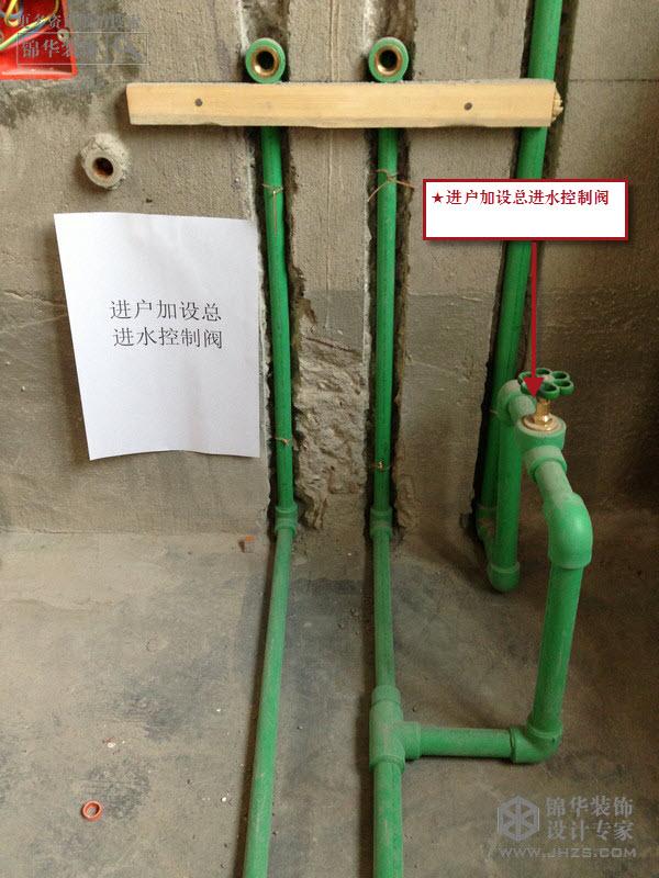 南京房屋装修如何做水路电路施工?