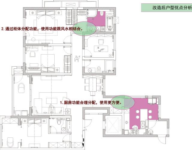 天正天御溪岸a1户型170平米-装修设计方案-南京锦华