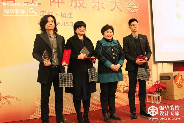 2013年度综合排名设计师,冠军南通何奕,亚军无锡顾维雍,季军湖州吴俊