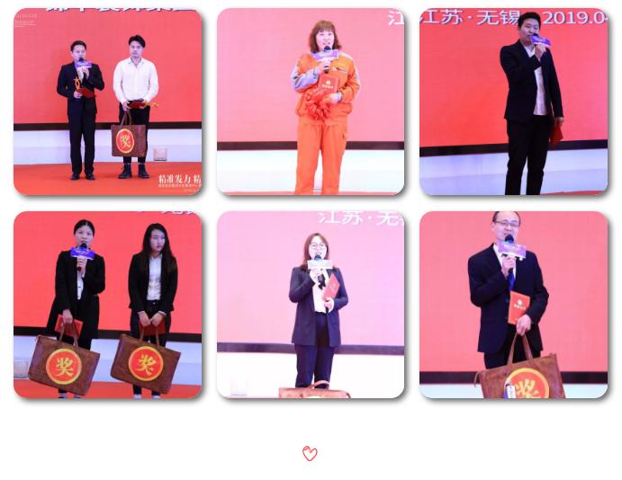 表彰2018年度优秀团队及个人