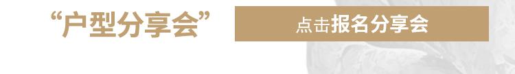 锦华装饰,无锡锦华,无锡装修公司排名,无锡家装公司,无锡别墅装修,无锡装修设计,无锡装饰公司